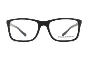 Dolce and Gabbana DG5004 Glasses | EyeWearThese