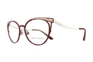 Bvlgari BV2186 Glasses | EyeWearThese
