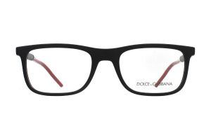 Dolce & Gabbana DG5030 Glasses | EyeWearThese