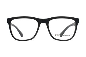 Dolce & Gabbana DG5047 Glasses | EyeWearThese