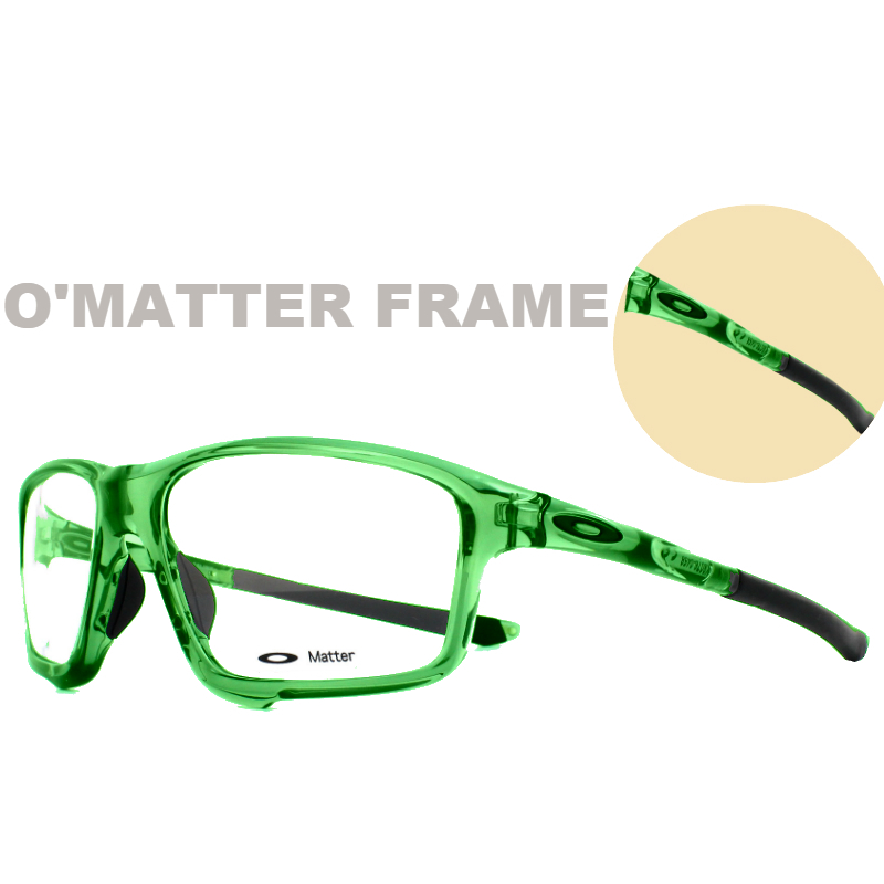 Oakley Terminology | O'Matter Frame on Oakley Crosslink Zero | EyeWearThese